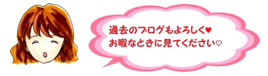 f:id:mizukiyuika:20170712213502j:plain