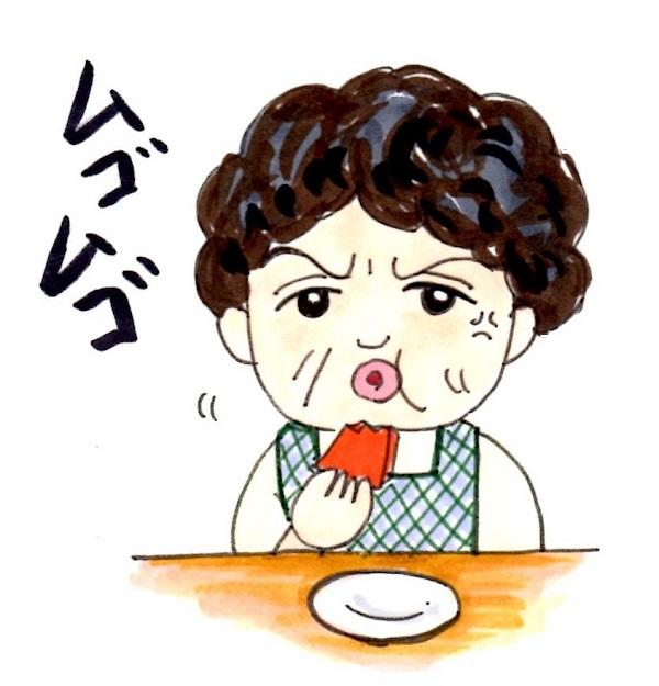 f:id:mizukiyuika:20170731145909j:plain