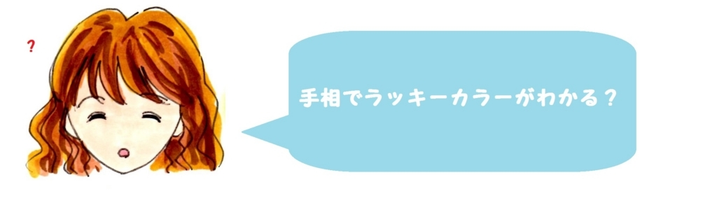 f:id:mizukiyuika:20170918171954j:plain