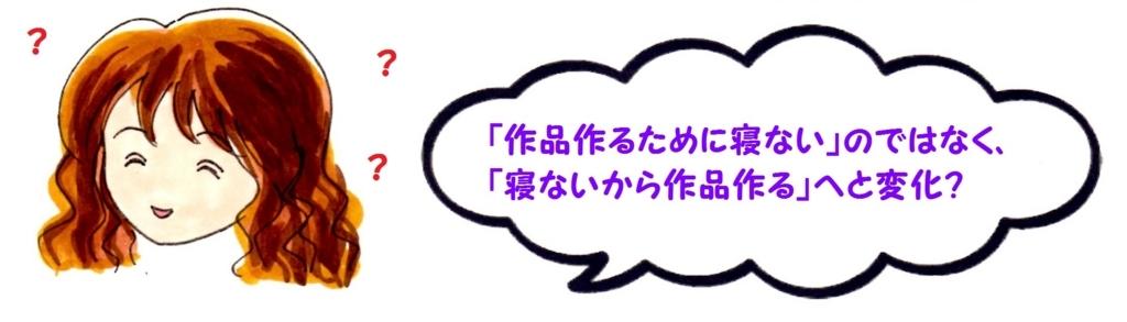 f:id:mizukiyuika:20180113205147j:plain