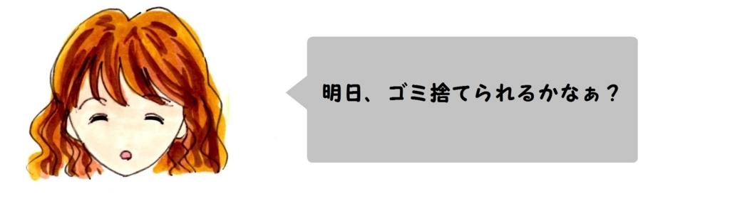 f:id:mizukiyuika:20180124215021j:plain