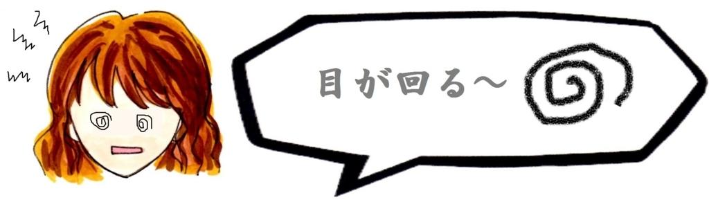 f:id:mizukiyuika:20180310124908j:plain