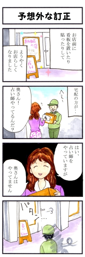 f:id:mizukiyuika:20180608190552j:plain