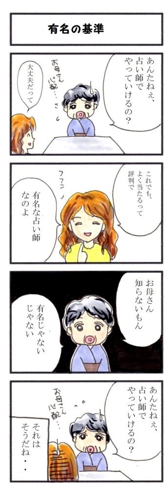 f:id:mizukiyuika:20180720181413j:plain