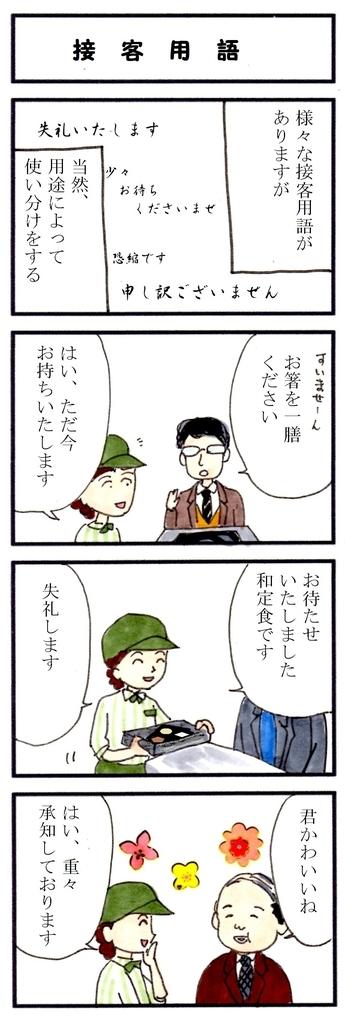 f:id:mizukiyuika:20180830211042j:plain