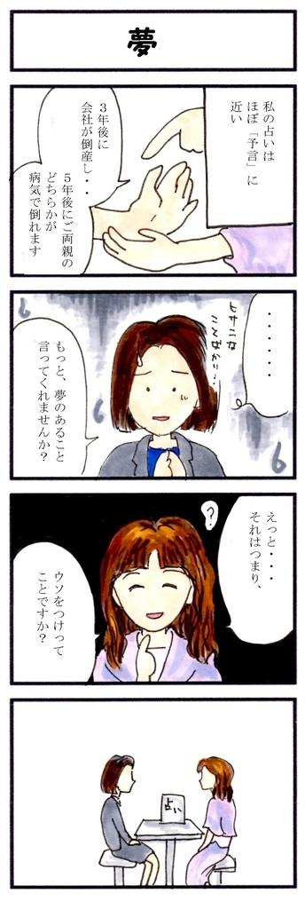 f:id:mizukiyuika:20180905201729j:plain