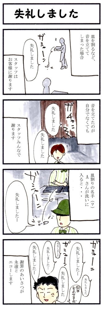 f:id:mizukiyuika:20180905202418j:plain