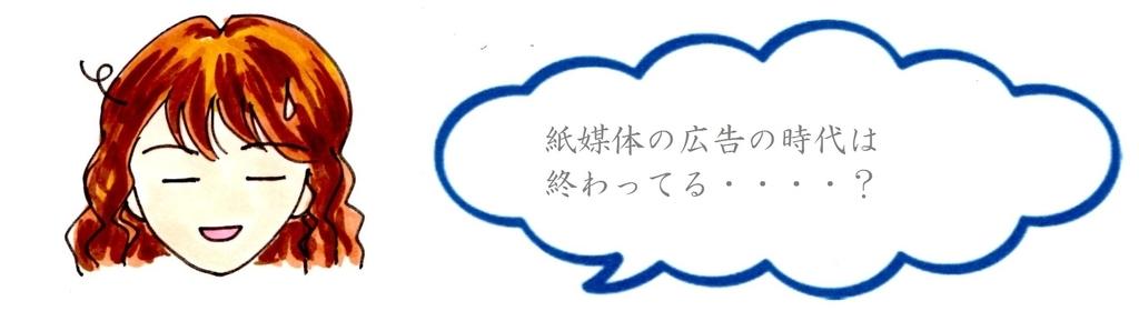 f:id:mizukiyuika:20181208132702j:plain