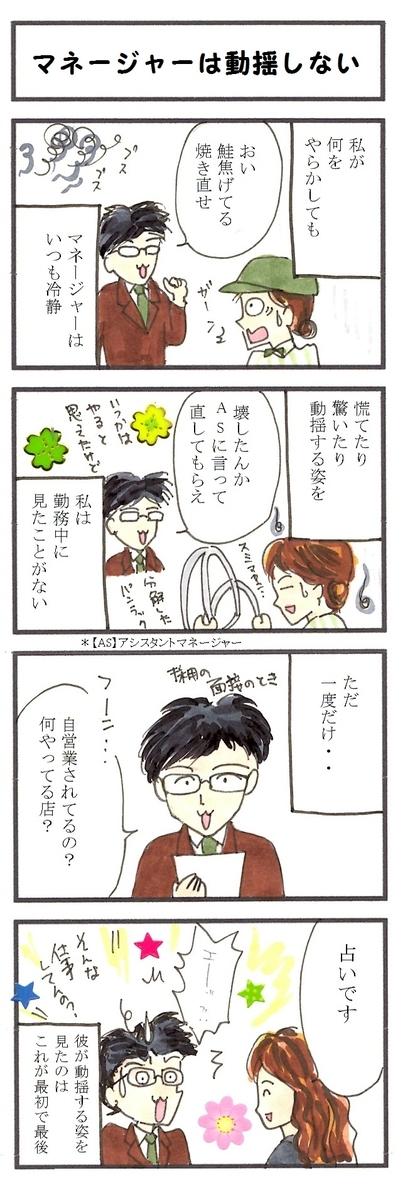 f:id:mizukiyuika:20190819173322j:plain