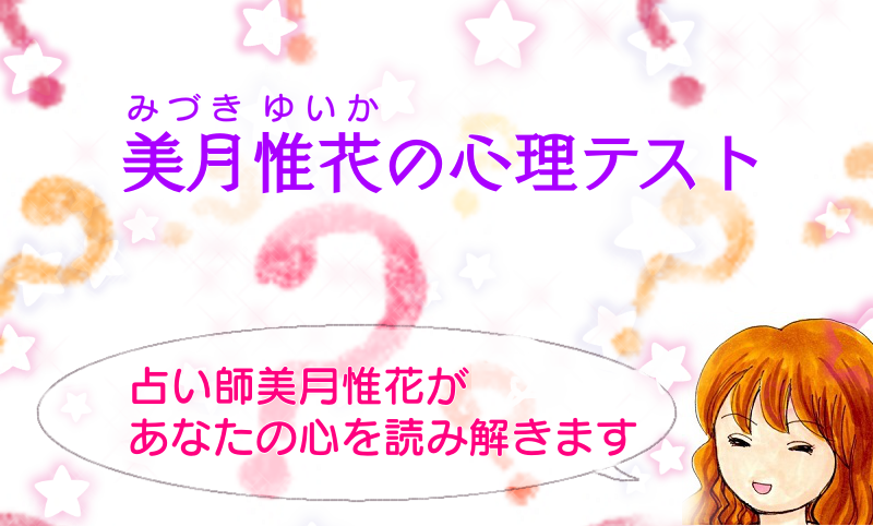 f:id:mizukiyuika:20200713181951p:plain