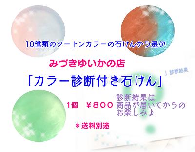 f:id:mizukiyuika:20200714191237p:plain