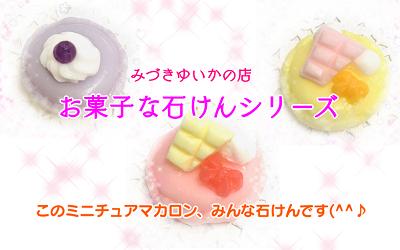 f:id:mizukiyuika:20200714193805p:plain