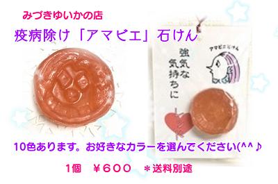 f:id:mizukiyuika:20200720102402p:plain