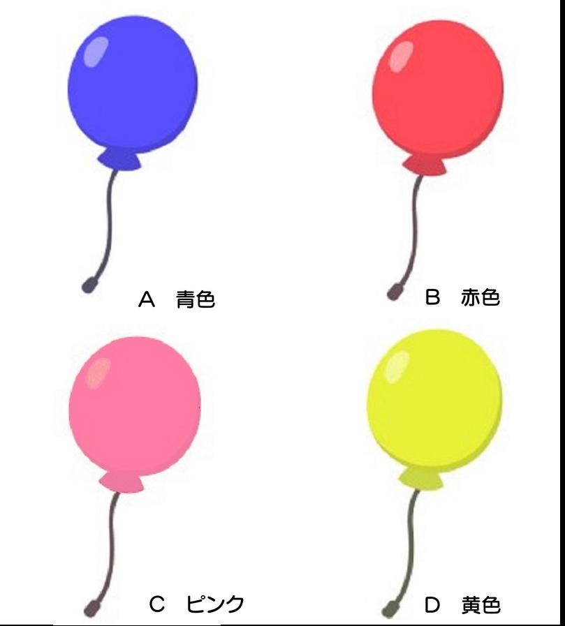 f:id:mizukiyuika:20200720114901p:plain