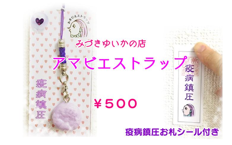 f:id:mizukiyuika:20200720120934p:plain