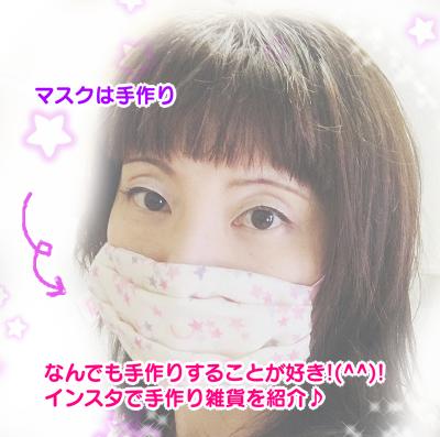 f:id:mizukiyuika:20200720121203p:plain