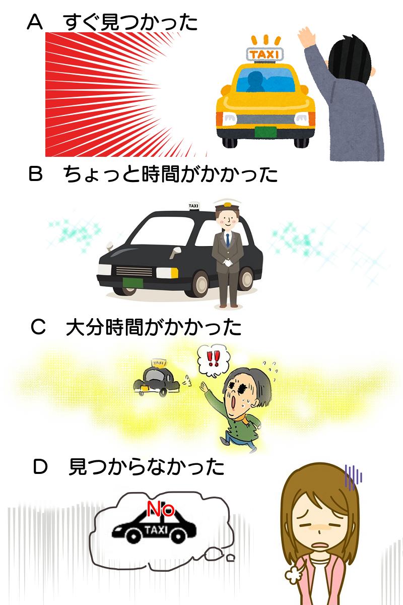 f:id:mizukiyuika:20200816145844p:plain