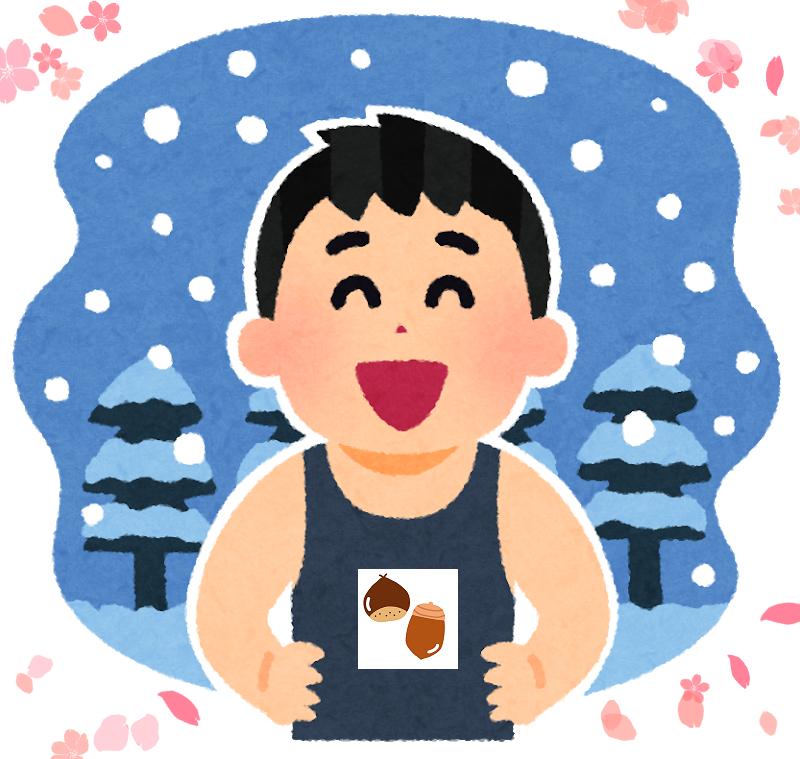 f:id:mizukiyuika:20200829164910p:plain