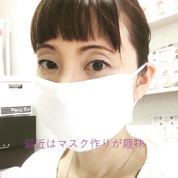 f:id:mizukiyuika:20200902103235j:plain