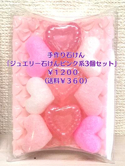 f:id:mizukiyuika:20200902184236p:plain