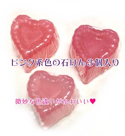 f:id:mizukiyuika:20200902184249p:plain
