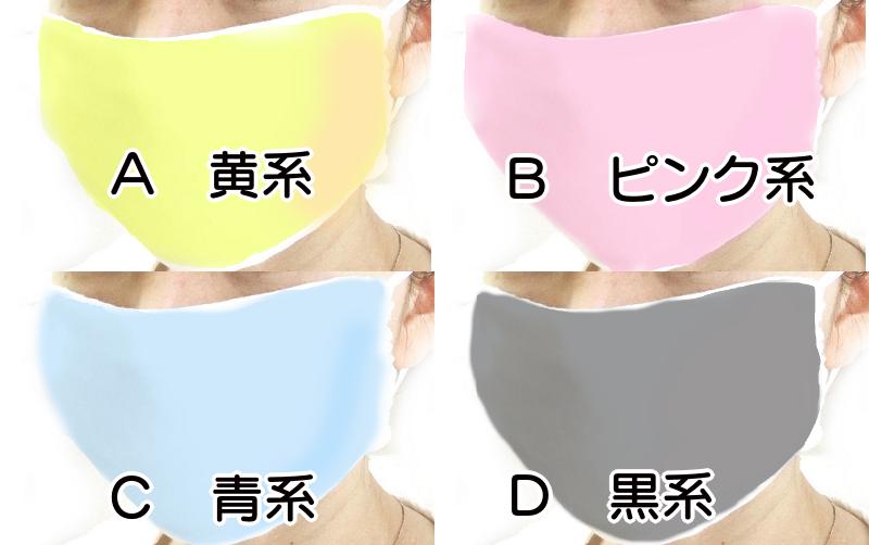 f:id:mizukiyuika:20200909204702p:plain