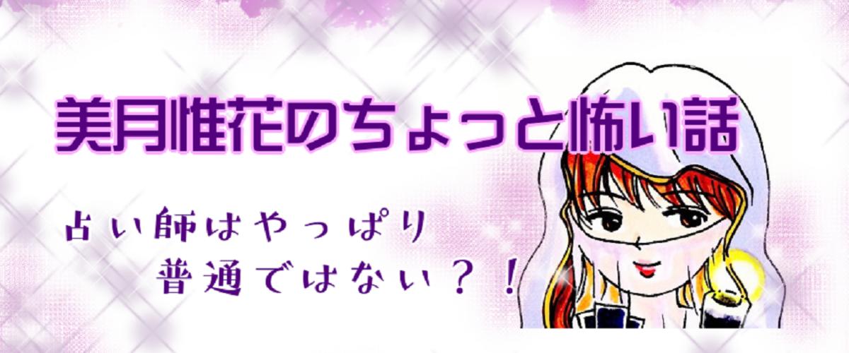 f:id:mizukiyuika:20200910132946p:plain