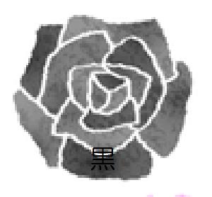 f:id:mizukiyuika:20200912125500p:plain