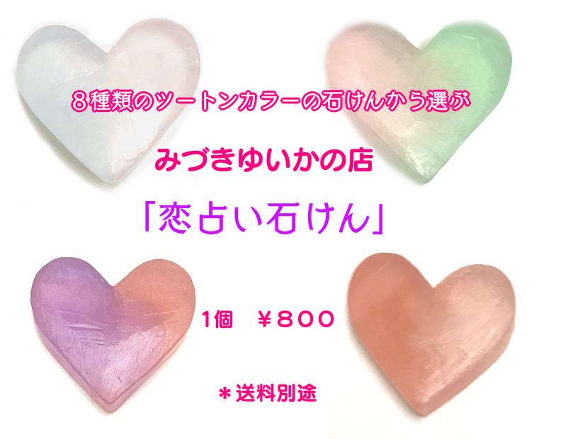 f:id:mizukiyuika:20200914195049p:plain