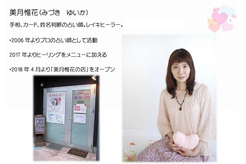f:id:mizukiyuika:20210331184216j:plain