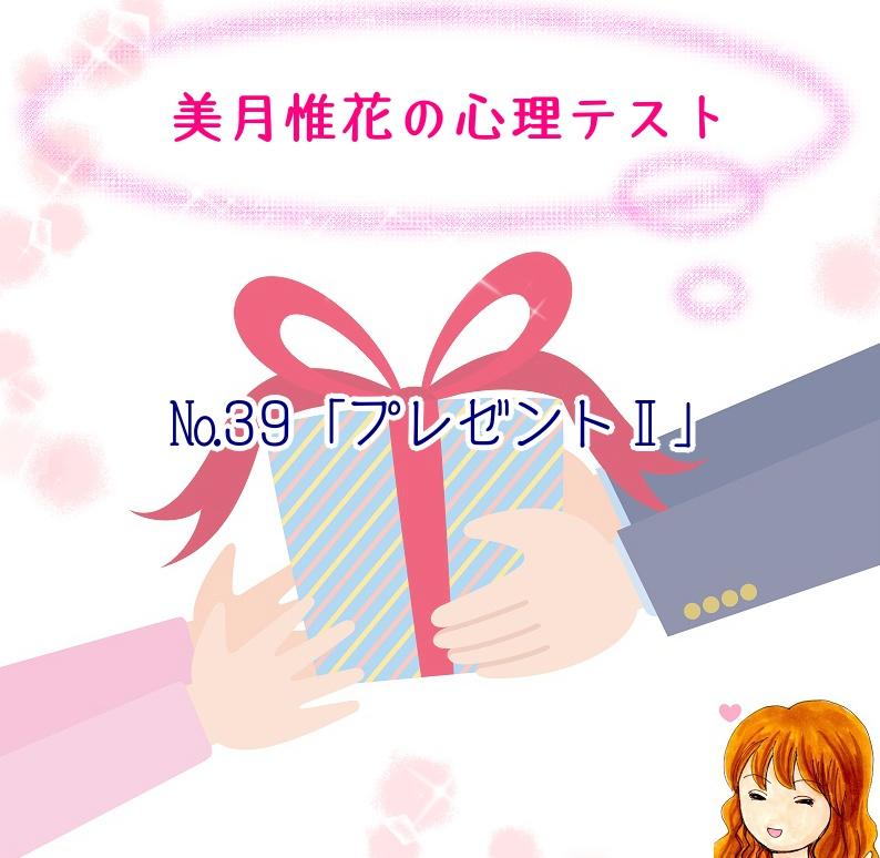 f:id:mizukiyuika:20210401181150j:plain