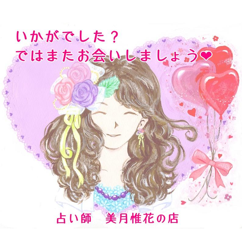 f:id:mizukiyuika:20210401181509j:plain