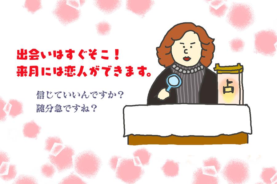 f:id:mizukiyuika:20210403211536p:plain