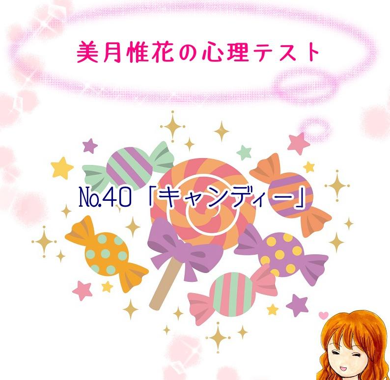 f:id:mizukiyuika:20210413154720j:plain