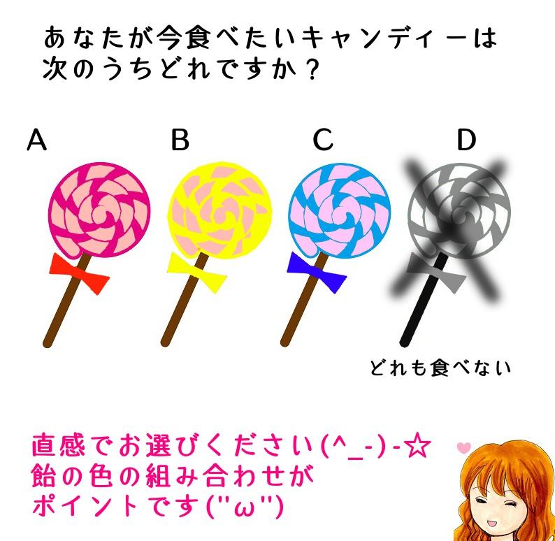 f:id:mizukiyuika:20210413154742j:plain