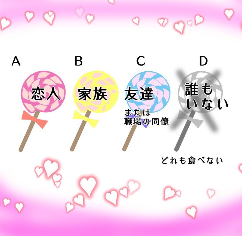 f:id:mizukiyuika:20210413154908j:plain