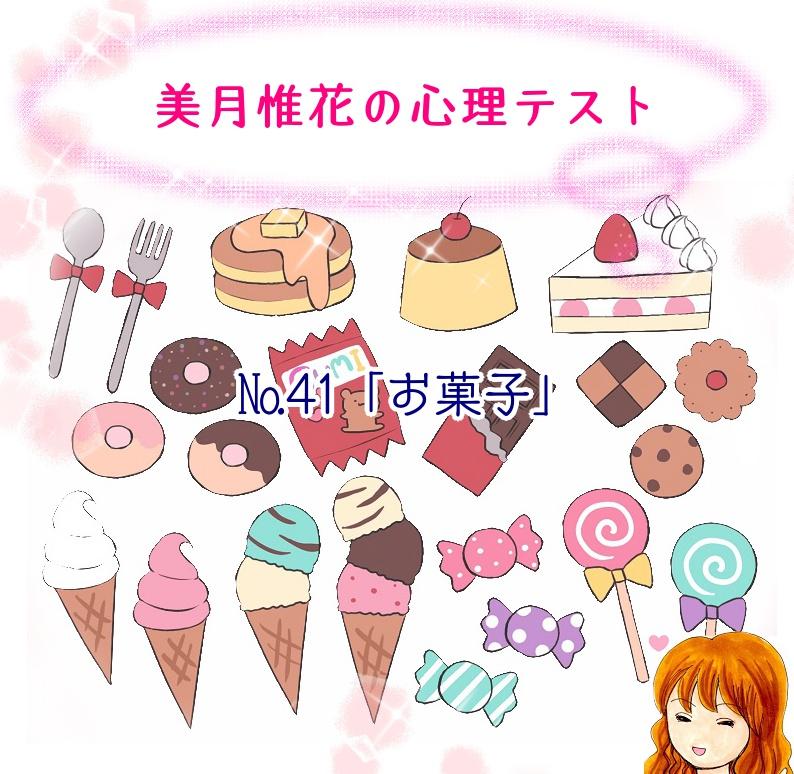 f:id:mizukiyuika:20210420204732j:plain