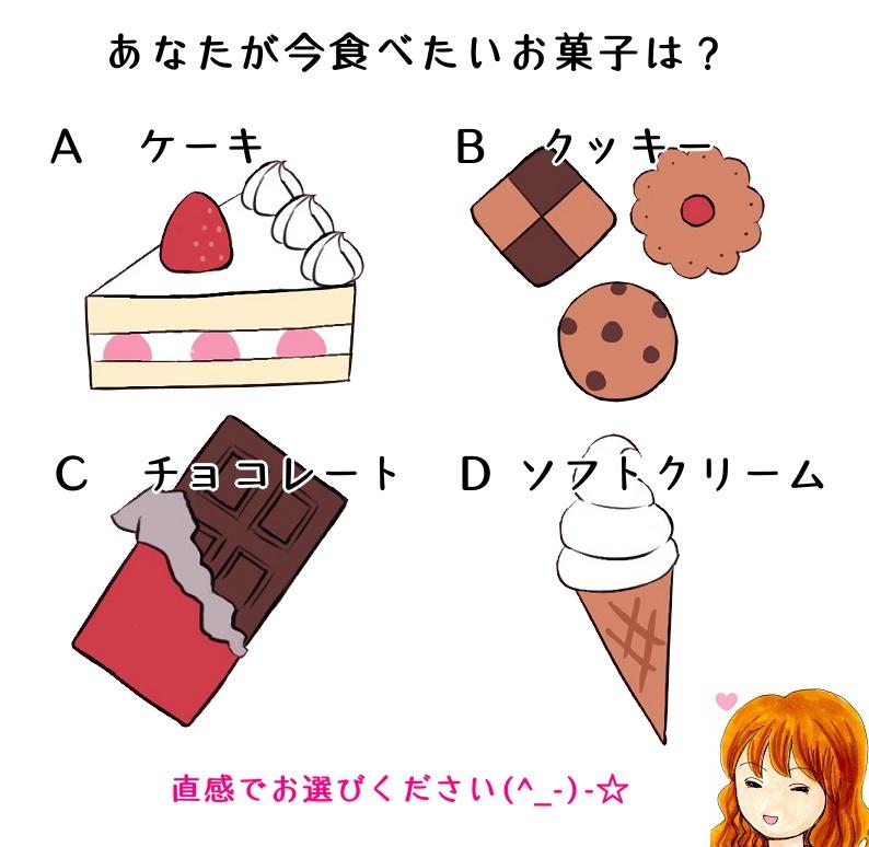 f:id:mizukiyuika:20210420204755j:plain