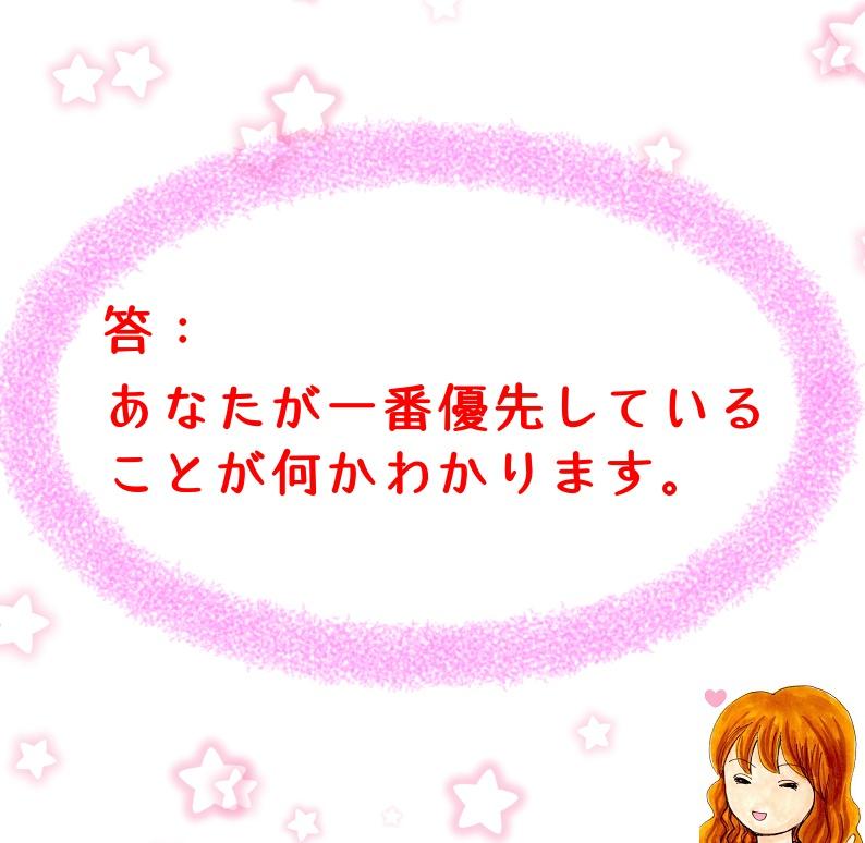 f:id:mizukiyuika:20210420204820j:plain