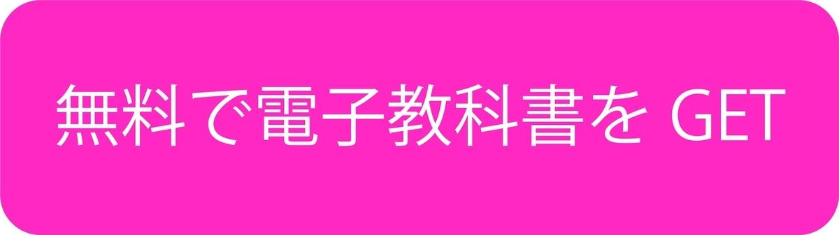 f:id:mizukiyuuaa:20210607174605j:plain