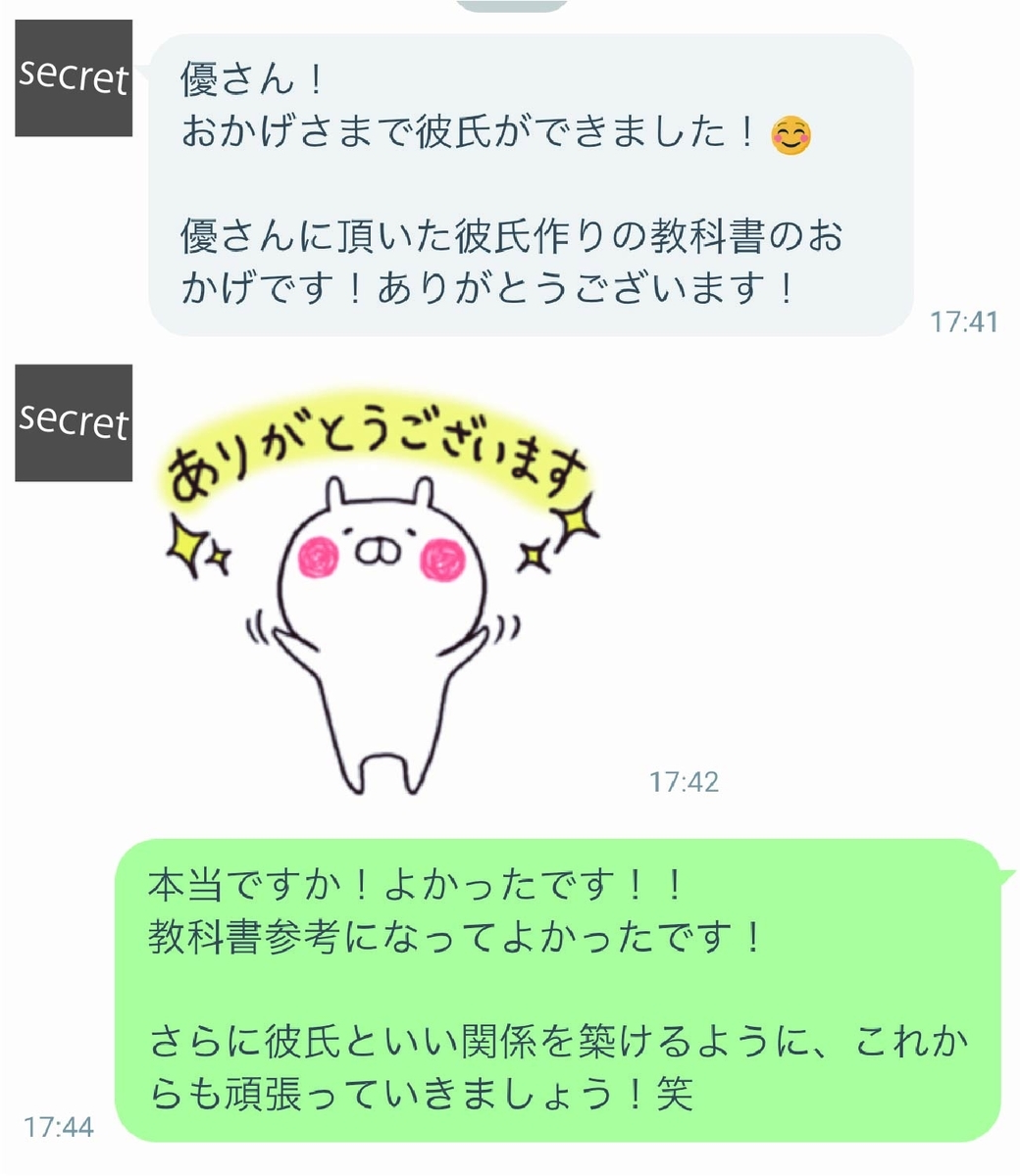 f:id:mizukiyuuaa:20210607182319j:plain