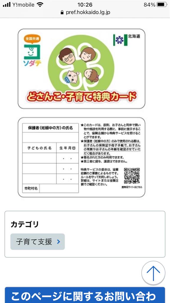 f:id:mizukumin:20210902103545p:image