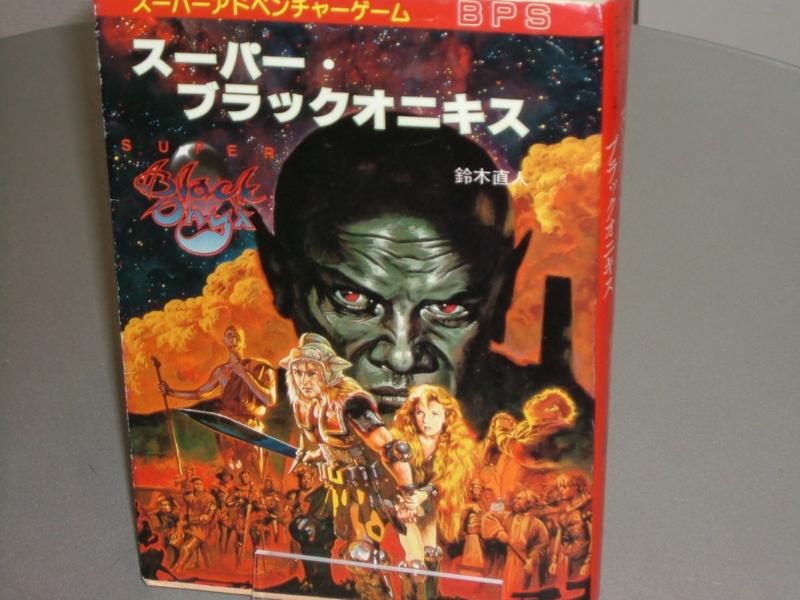 f:id:mizumoto-s:20030101000042j:image:w260