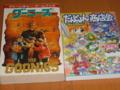 f:id:mizumoto-s:20030101000135j:image:medium:right