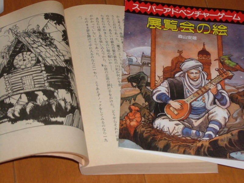 f:id:mizumoto-s:20030101000158j:image:w260:right
