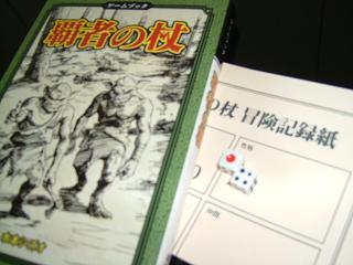 f:id:mizumoto-s:20030101000519j:image:w360