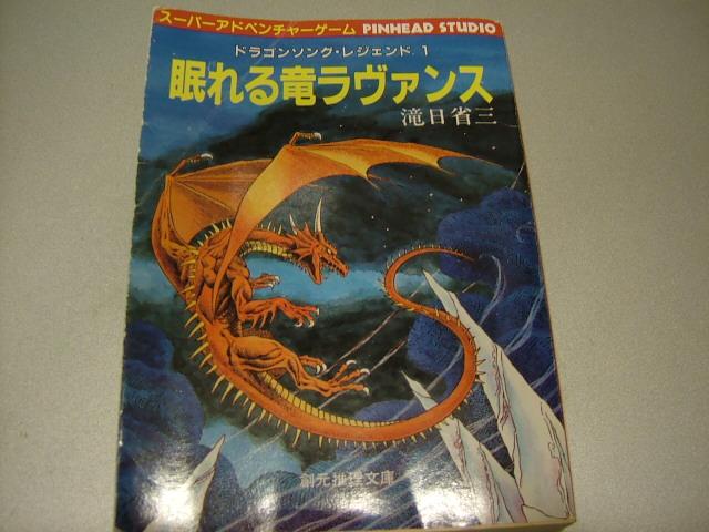 f:id:mizumoto-s:20030101000532j:image:w360