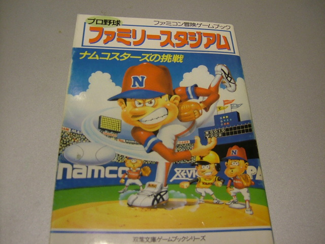 f:id:mizumoto-s:20030101000645j:image:w360