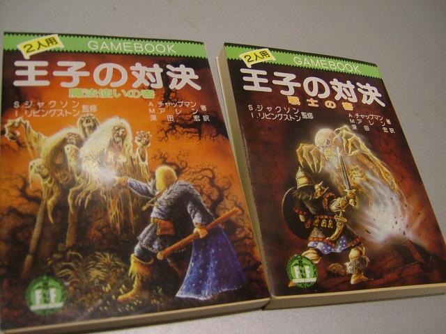 f:id:mizumoto-s:20030101000756j:image:w360