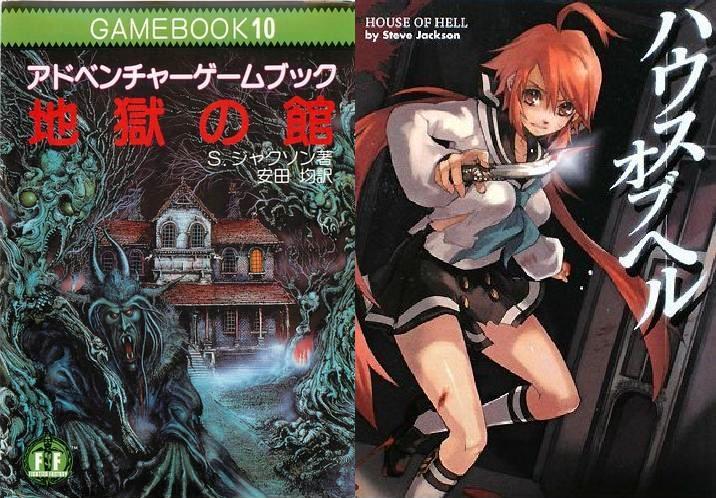 f:id:mizumoto-s:20110903212020j:image:w360
